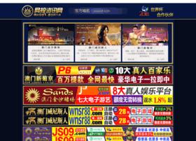 tianxiangcn.com