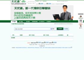 tianyoutong.com