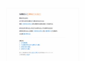 tianyulong.cn