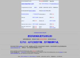 tianzhen.com
