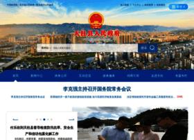 tianzhu.gov.cn