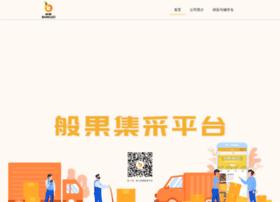 tiaoguoshi.com