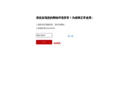 tiaohao.com