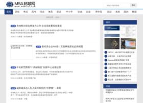 tiaoji.mbatrip.com