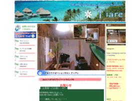 tiare.lcici.com