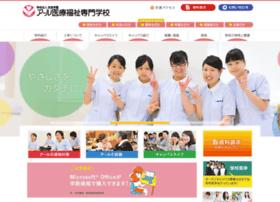 tib-r.co.jp