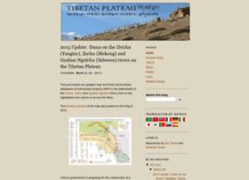 tibetanplateau.blogspot.com