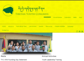 tibetanyouthcongress.org