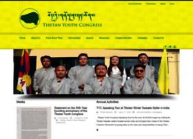 tibetanyouthcongress.org
