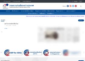 tica.thaigov.net