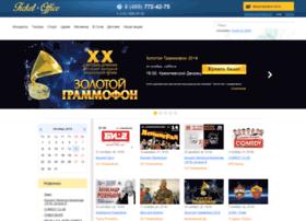 ticket-office.ru