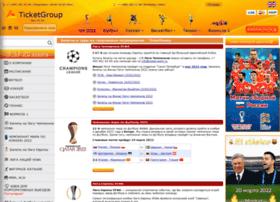 ticket-sport.ru