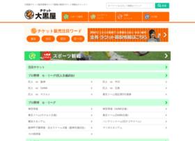 ticket.e-daikoku.com