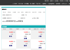 ticket.miragetour.com.tw