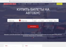 ticket.moscowbus.ru