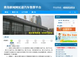 ticket.qingdaonews.com