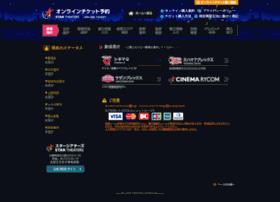 ticket.startheaters.jp