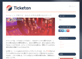 ticketan.net