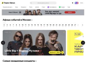ticketbest.ru