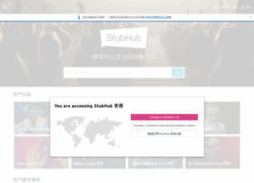 ticketbis.com.hk