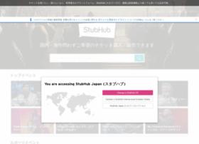 ticketbis.jp