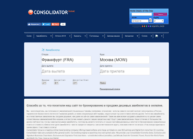 ticketconsolidator.co.uk