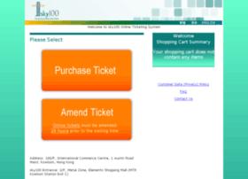 ticketing.sky100.com.hk