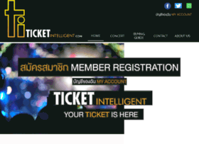 ticketintelligent.com