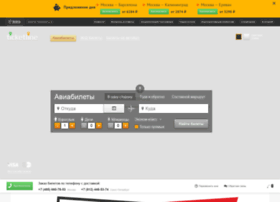 ticketline.ru