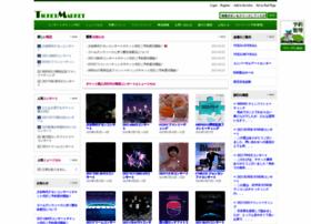 ticketmarket.jp
