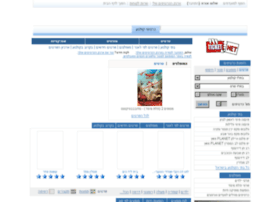 ticketnet.co.il