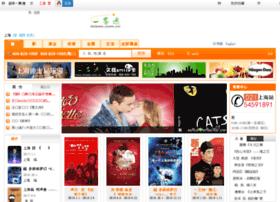 tickets.com.cn
