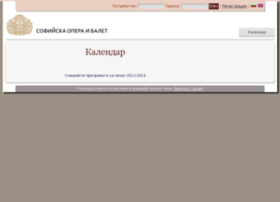 tickets.operasofia.bg