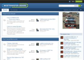 tickets.webtransfer-board.com