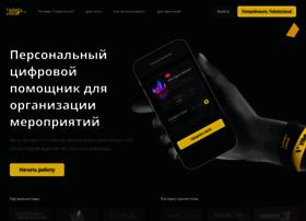 ticketscloud.org