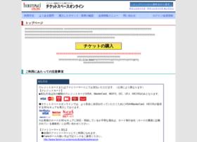 ticketspace.jp