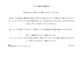 tickit.jp