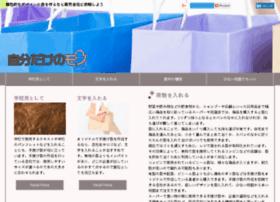 ticovago.com