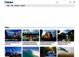tidtam.com