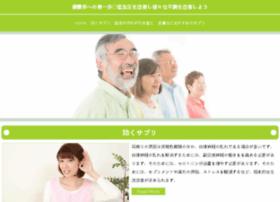 tiendavirtualnet.com