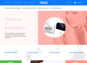 tiens-shop.by