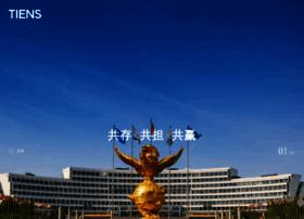 tiens.com