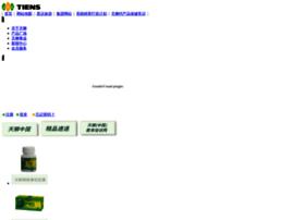 tiens.net.cn