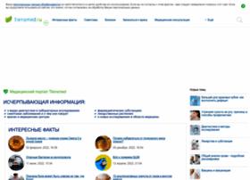 tiensmed.ru