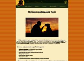 tierni.info