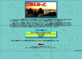 tierra.ne.jp