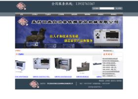 tieshi365.com