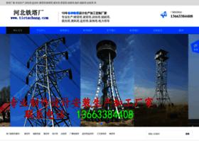 tietachang.com