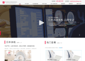 tiexinyisheng.com