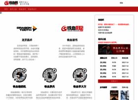 tiexue.net